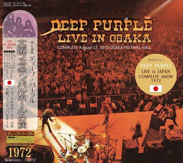 画像1: DEEP PURPLE / LIVE IN OSAKA 1972 【2CD】 (1)