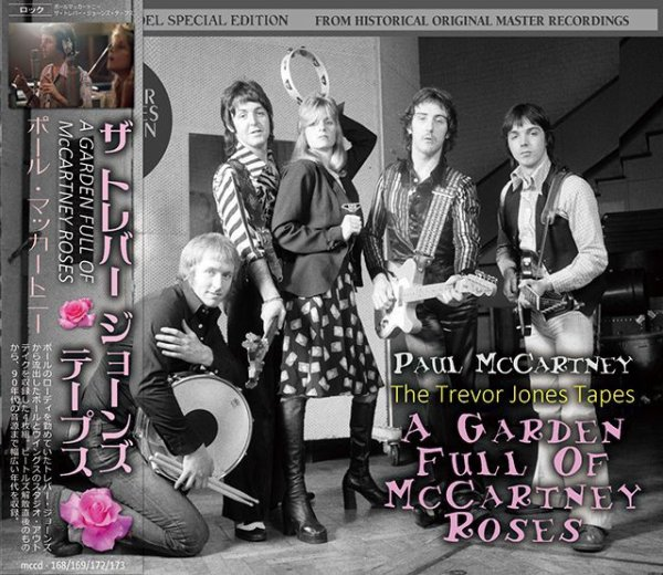 画像1: PAUL McCARTNEY / THE TREVOR JONES TAPES - GARDEN FULL OF McCARTNEY ROSES - 【4CD】 (1)