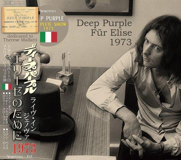画像1: DEEP PURPLE FOR ELISE 1973 【1CD】 (1)
