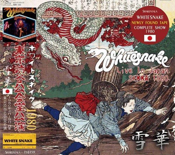画像1: WHITESNAKE / SEKKA LIVE IN JAPAN 1980 【2CD】 (1)