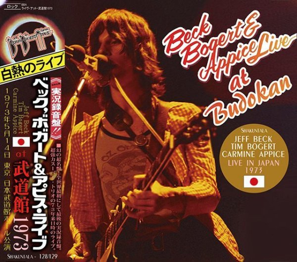 画像1: BBA / LIVE AT BUDOKAN 1973 【2CD】 (1)