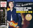 画像1: PAUL McCARTNEY / FRESHEN UP NAGOYA DOME 2018 【3CD】 (1)