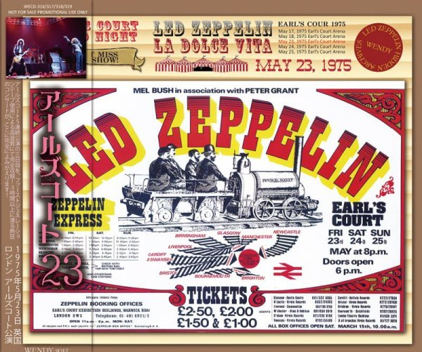 画像1: LED ZEPPELIN / EALR'S COURT May 23, 1975 【4CD】 (1)