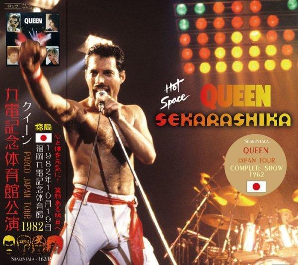 画像1: QUEEN / SEKARASHIKA - LIVE IN FUKUOKA 1982 - 【2CD】 (1)