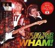 画像1: WHAM! THE BIG TOUR IN JAPAN 1985 【CD】 (1)