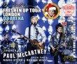 画像1: PAUL McCARTNEY / FRESHEN UP LONDON O2 ARENA 2018 【3CD】 (1)