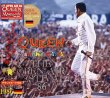 画像1: QUEEN / THE OPEN AIR FESTIVAL 1986 【2CD】 (1)