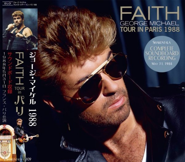 画像1: GEORGE MICHAEL / FAITH TOUR IN PARIS 1988 【1CD】 (1)
