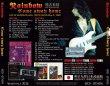 画像2: RAINBOW COME AWAY HOME 1980 帰去来辞 【2CD】 (2)