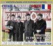 画像1: THE BEATLES / C'ETAIT A CAUSE DU SOLEIL (FRANCE 1964) 【CD+DVD】 (1)