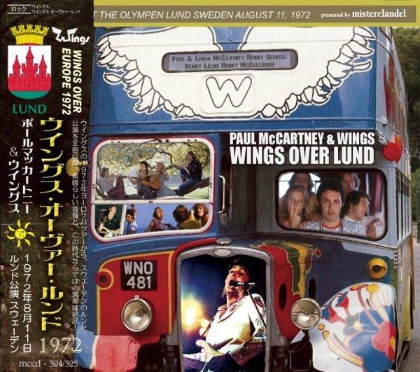 画像1: PAUL McCARTNEY / WINGS OVER LUND 1972 【2CD】 (1)