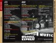 画像2: THE BEATLES / NME POLLWINNERS CONCERT 【CD+DVD】 (2)