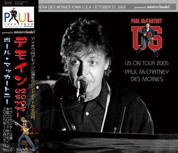 画像1: PAUL McCARTNEY / DES MOINES 2005 【3CD】 (1)