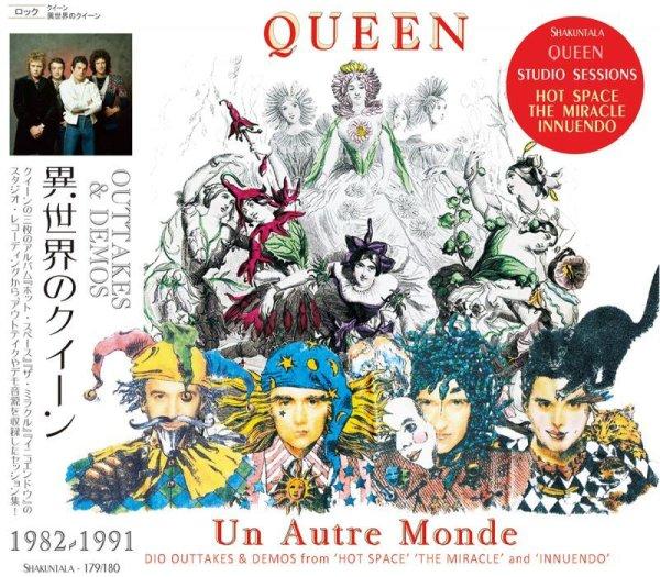 画像1: QUEEN / UN AUTRE MONDE - OUTTAKES & DEMOS - 【2CD】 (1)