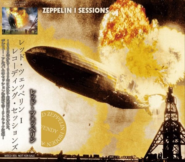 画像1: LED ZEPPELIN I SESSIONS 【CD】 (1)