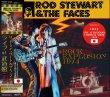 画像1: ROD STEWART & THE FACES / ROCK EXPLOSION 1974 【2CD】 (1)
