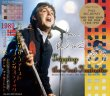 画像1: PAUL McCARTNEY / TRIPPING THE FIRST FANTASTIC 1989 【2CD】 (1)