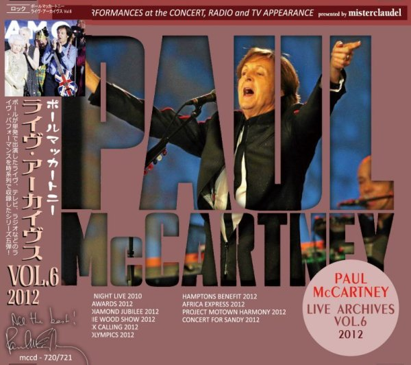 画像1: PAUL McCARTNEY / LIVE ARCHIVES Vol.6 2CD (1)