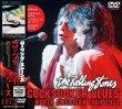画像1: THE ROLLING STONES / COCKSUCKER BLUES DVD (1)