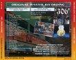 画像2: DAC-149 TOKYO DOME 2014 '306' 【2CD】 (2)