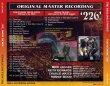 画像2: DAC-147-1/2 TOKYO DOME 2014 '226' 【2CD】 (2)