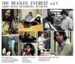 画像3: THE BEATLES / EVEREST Vol.3 【6CD】 (3)