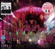 画像1: PINK FLOYD 1994 LAGRANGIAN POINT 2CD (1)