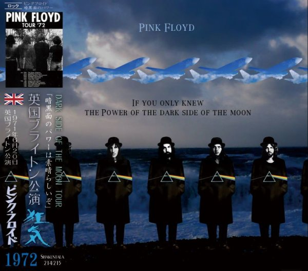 画像1: PINK FLOYD 1972 THE POWER OF THE DARK SIDE 2CD (1)