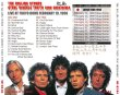 画像2: THE ROLLING STONES / STEEL WHEELS JAPAN TOUR 1990 SHIKISHIMA 【2CD】 (2)