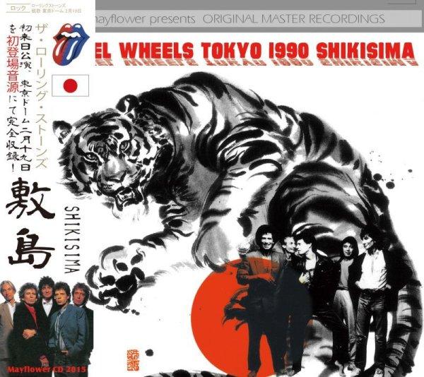 画像1: THE ROLLING STONES / STEEL WHEELS JAPAN TOUR 1990 SHIKISHIMA 【2CD】 (1)