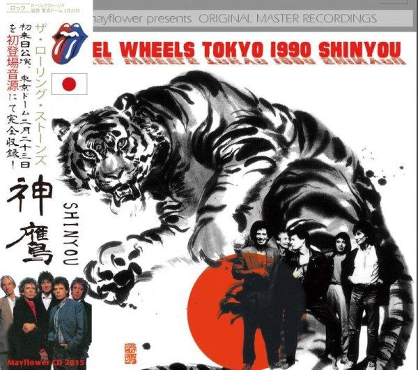 画像1: THE ROLLING STONES STEEL WHEELS JAPAN TOUR 1990 SHINYOU 【2CD】 (1)