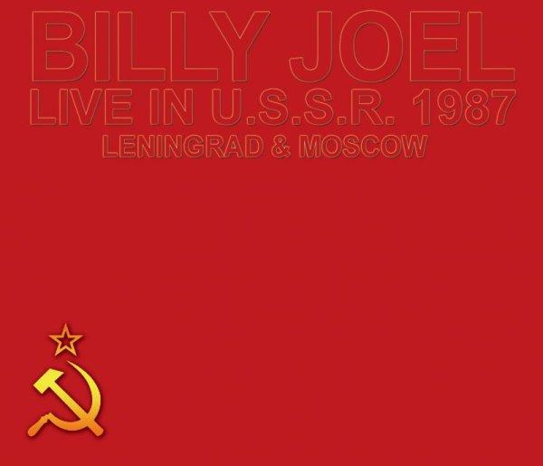 画像1: BILLY JOEL / LIVE IN U.S.S.R. 1987 【3CD】 (1)