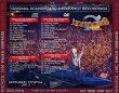 画像2: PAUL McCARTNEY / BONNAROO FESTIVAL 2013 【CD+DVD】 (2)