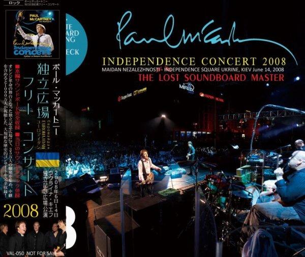 画像1: PAUL McCARTNEY 2008 INDEPENDENCE CONCERT THE LOST SOUNDBOARD MASTER 3CD (1)