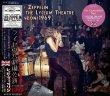 画像1: LED ZEPPELIN 1969 AT THE LYCEUM THEATRE CD (1)