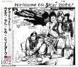 画像1: THE ROLLING STONES 1972 WELCOME TO NEW YORK CD (1)