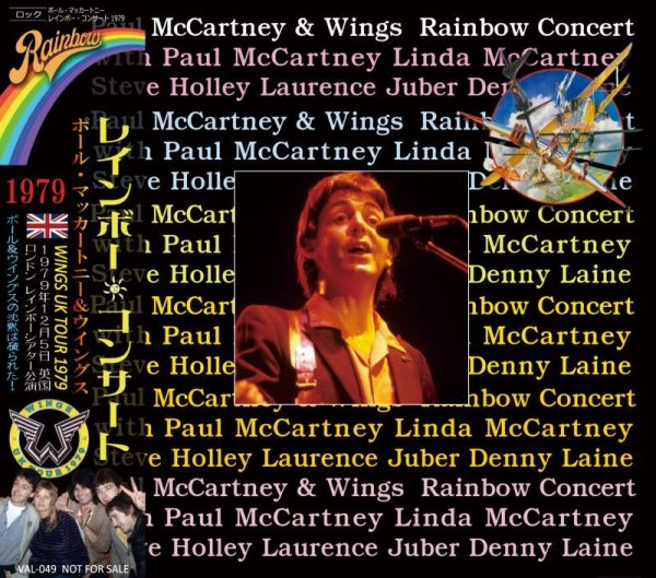 画像1: PAUL McCARTNEY 1979 WINGS RAINBOW CONCERT CD (1)