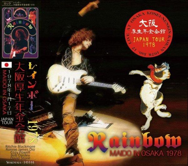 画像1: RAINBOW 1978 MAIDO IN OSAKA 2CD (1)