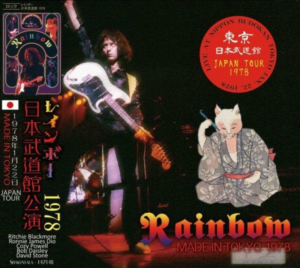 画像1: RAINBOW 1978 MADE IN TOKYO 2CD (1)