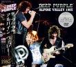 画像1: DEEP PURPLE 1985 ALPINE VALLEY DVD (1)